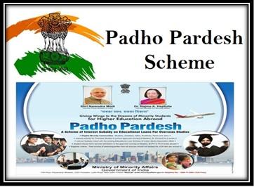 Padho Pardesh Scheme Yojana
