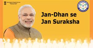 Jan Suraksha Yojana Details
