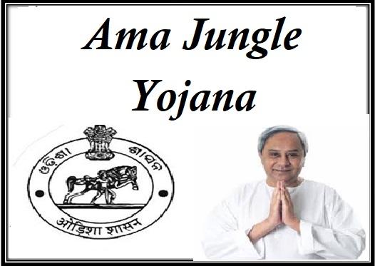 Ama Jungle Yojana In Odisha