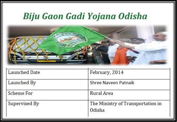 Biju Gaon Gadi Yojana Odisha