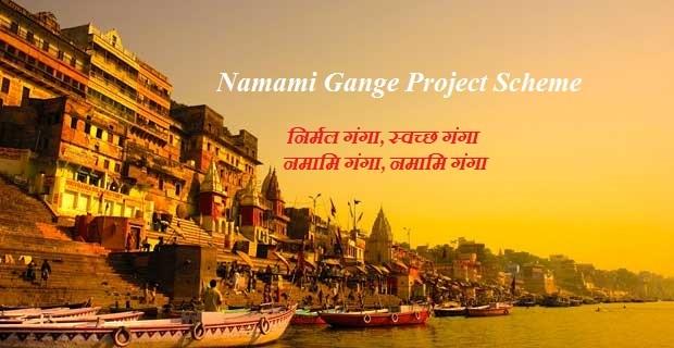 Namami-Gange-Project-Scheme-Status-Date