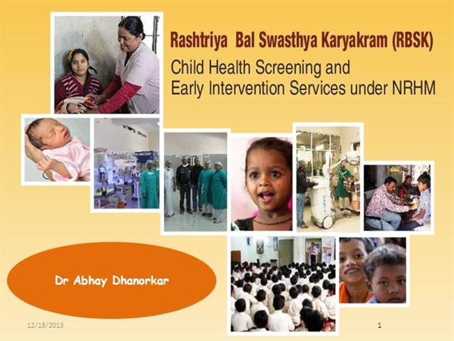 Rashtriya Bal Swasthya Karyakram