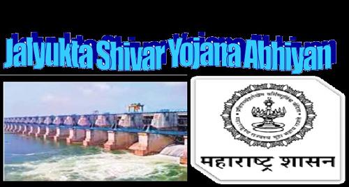 Jalyukta Shivar Yojana Scheme Abhiyan