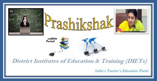 Prashikshak Teachers Online Portal