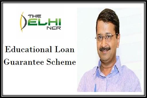 Delhi Educational Loan GuaranteeScheme