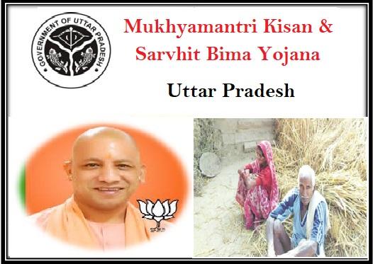 Mukhyamantri Kisan & Sarvhit Bima Yojana in Uttar Pradesh