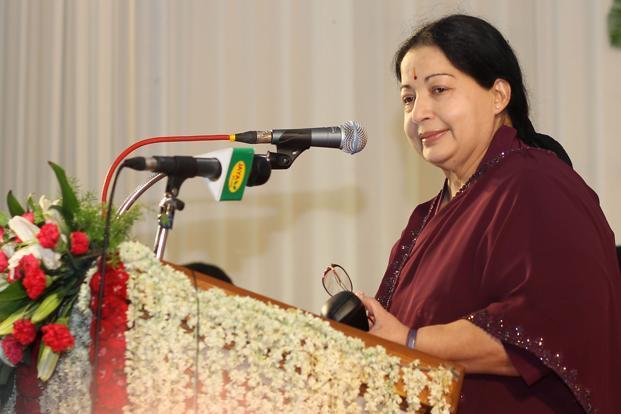 Amma Free Wi-Fi in Tamil Nadu