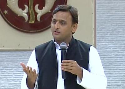 Samajwadi Namak Yojana