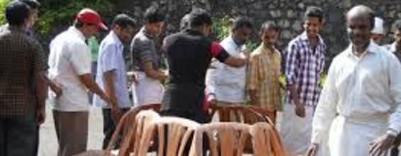 Blind People's Insurance Scheme in Kerala