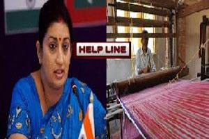 Government Opens New Helpline for Handloom Weavers