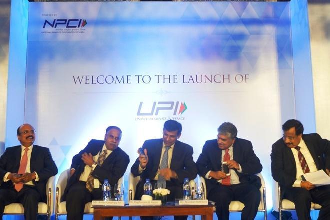 UPI SBI App