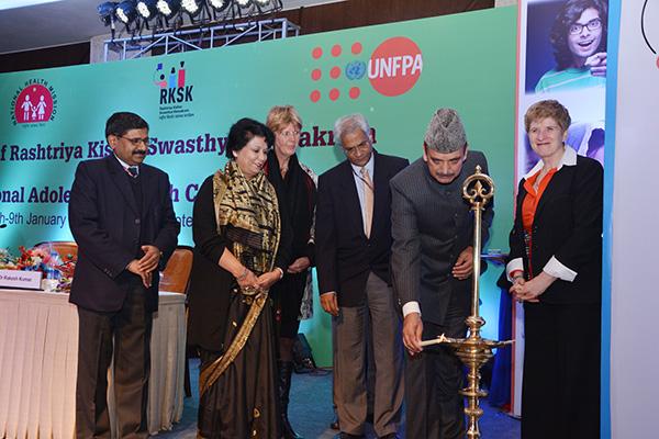 Rashtriya Kishor Swasthya Karyakram