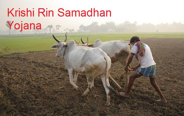 Krishi Rin Samadhan Yojana