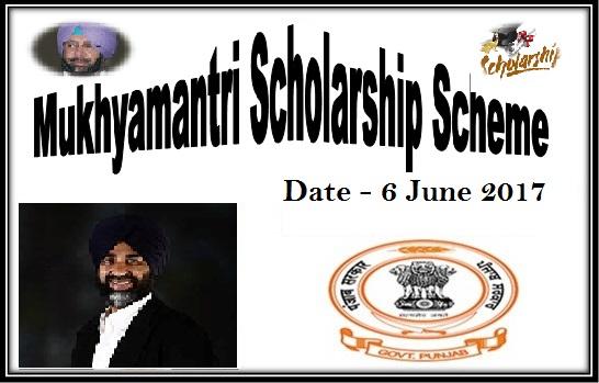 Mukhyamantri Scholarship Yojana Punjab