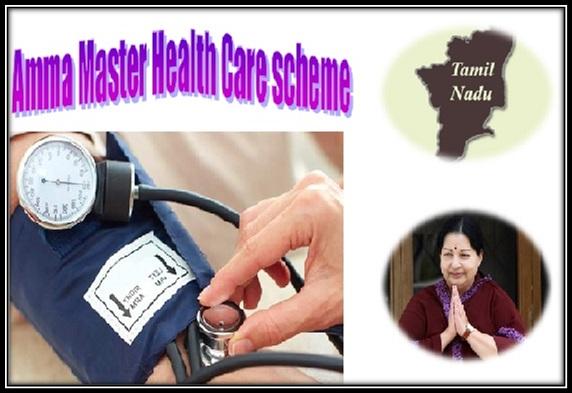 Tamil Nadu Amma Master Health Care scheme