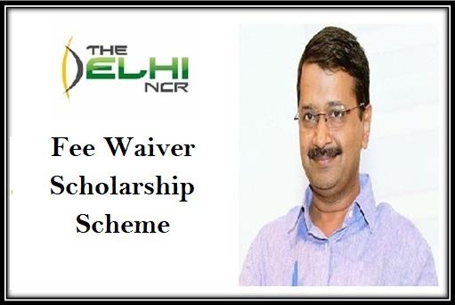 Delhi Fee Waiver scholarship Scheme
