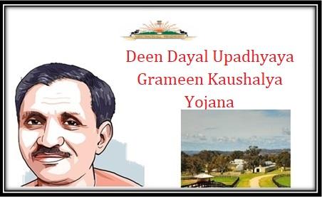 Deen Dayal Upadhyaya Grameen Kaushalya Yojana