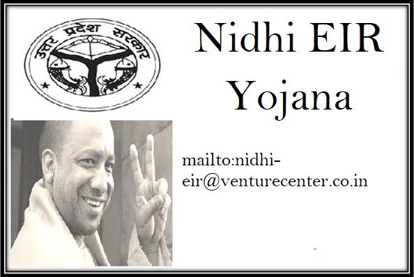 nidhi-eir-scheme-uttar-pradesh