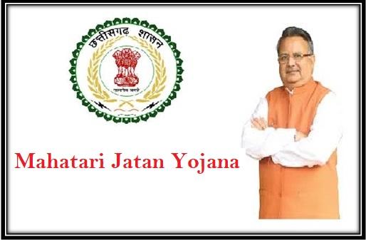 Chhattisgarh Mahatari Jatan Yojana