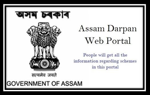 Darpan Assam Dashboard [as.cmdashboard.nic.in ]