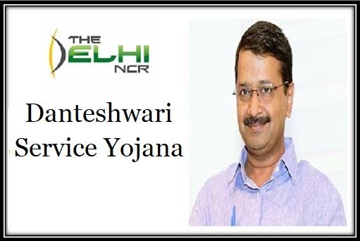 Delhi Danteshwari Service Yojana