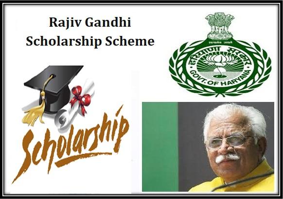 Haryana Rajiv Gandhi Scholarship Scheme Registration