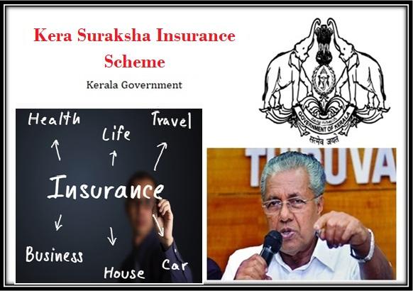 Kera Suraksha Insurance Scheme in Kerala Apply