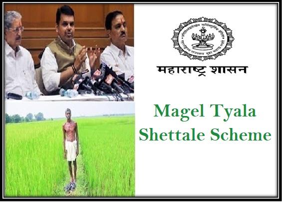 Magel Tyala Shettale Scheme Online Registration Farm Pond Subsidy