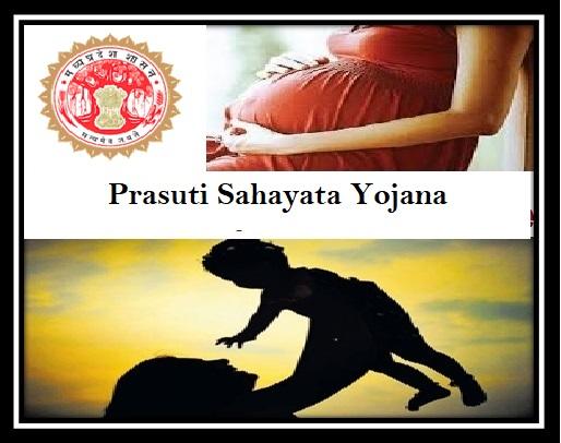 Prasuti Sahayata Yojana MP Apply