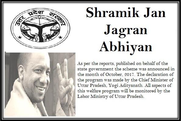 Shramik Jan Jagran Abhiyan In Uttar Pradesh (Registration)