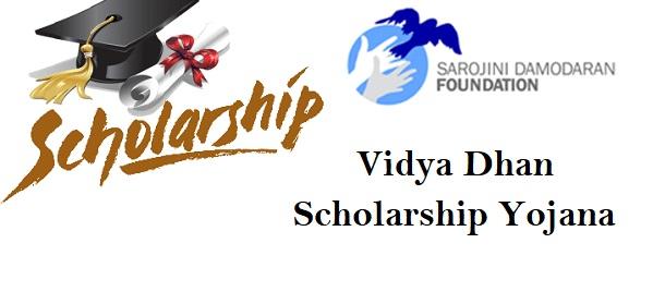 Vidya Dhan scholarship program