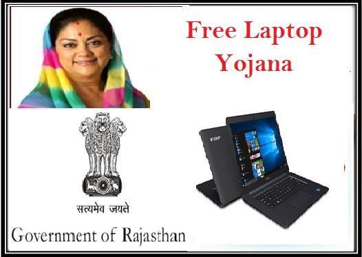 Apply On rajeduboard.rajasthan.gov.in For Rajasthan Free Laptop Yojana