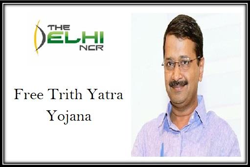 Free Trith Yatra Yojana In Delhi