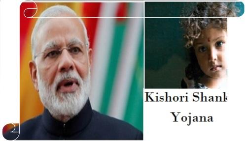 Kishori Shankti Yojana (KSY) for Adolescent Girls Apply