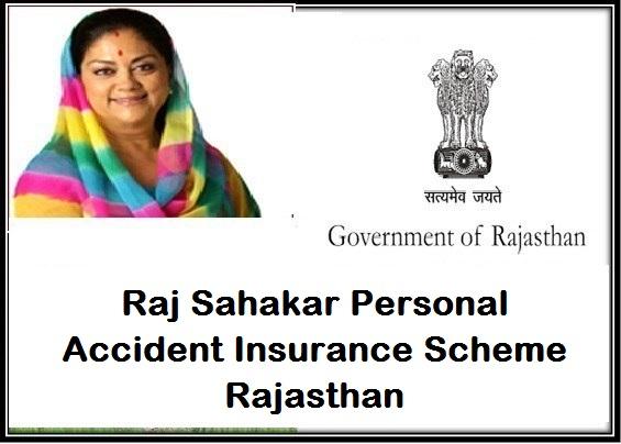 Raj Sahakar personal accident insurance scheme Rajasthan