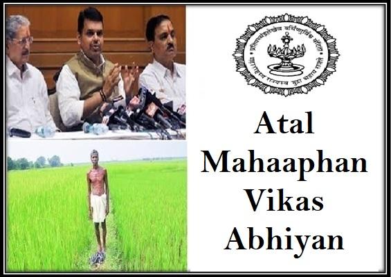 Atal Mahaaphan Vikas Abhiyan in Maharashtra
