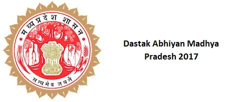 Dastak Abhiyan Madhya Pradesh 2017