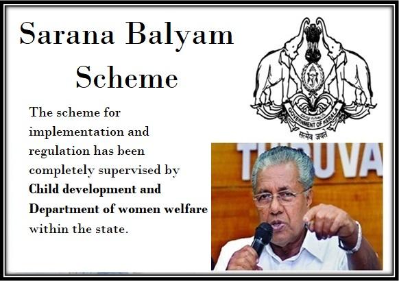 Sarana Balyam Scheme Kerala