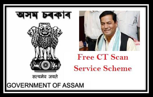 Free CT Scan Service Scheme In Assam