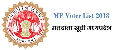 MP Voter List 2018