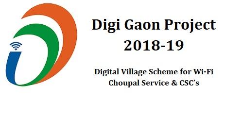 Digi Gaon Project