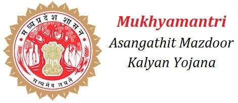 Mukhyamantri Asangathit Mazdoor Kalyan Yojana in Madhya Pradesh