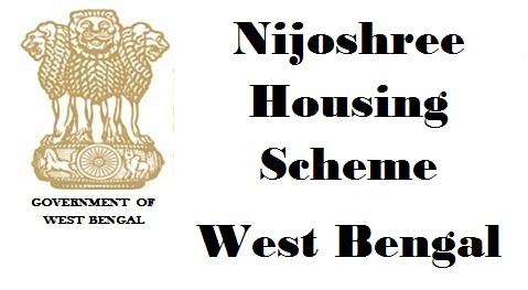 Nijoshree Housing Scheme West Bengal