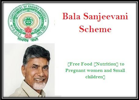 Bala Sanjeevani Scheme in Andhra Pradesh
