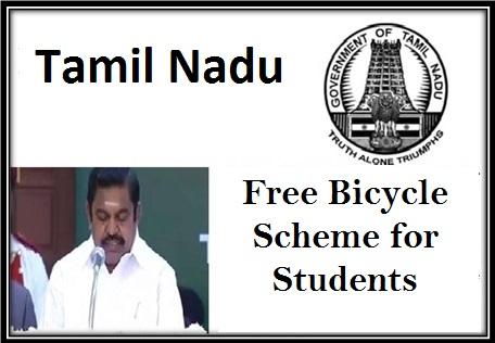 Free Bicycle Scheme Tamil Nadu