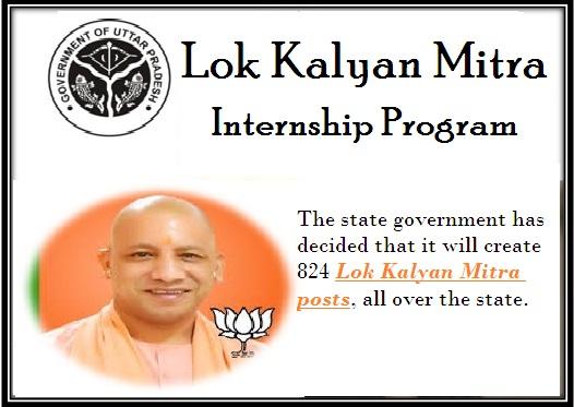 Lok Kalyan Mitra Internship Program in Uttar Pradesh