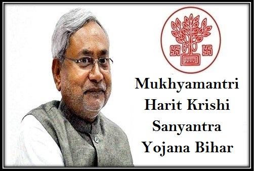 Mukhyamantri Harit Krishi Sanyantra Yojana in Bihar