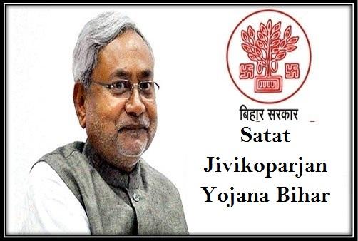 Satat Jivikoparjan Yojana in Bihar