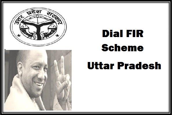 Dial FIR Scheme in Uttar Pradesh
