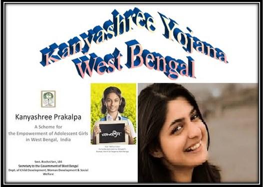 Kanyashree-Yojana-For-Girls-In-West-Bengal